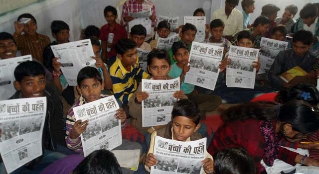 Education for Dalit